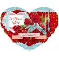 """Листівка """"З Днем Усіх Закоханих!"""" (22х18 см) - Экспресс Удачи V20-B1U-06"""