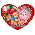 """Листівка """"З Днем Святого Валентина!"""" (22х18 см) - Экспресс Удачи V20-B1U-07"""