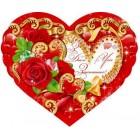 """Листівка """"З Днем Усіх Закоханих!"""" (32х27 см) - Экспресс Удачи V20-MGU-02"""