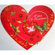 """Открытка-валентинка """"В день Святого Валентина!"""" (сердце) - Открытка.ЮА. ГИГн-0090/187"""