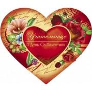 "Открытка-валентинка ""Учительнице!"" (сердце, 15,5х12,5 см) - Открытка.ЮА. ОДн-0226/210 (накл. эл.)"