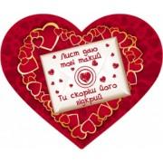 """Листівка-валентинка """"Лист"""" (серце, 15,5х12,5 см) - Открытка.ЮА. ОДн-0236/183 (укр., накл. ел.)"""