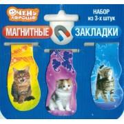 Набор магнитных закладок MZ0049 Кошки